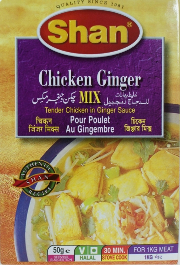 Shan Chicken Ginger Masala 50g Indian Grocery Store